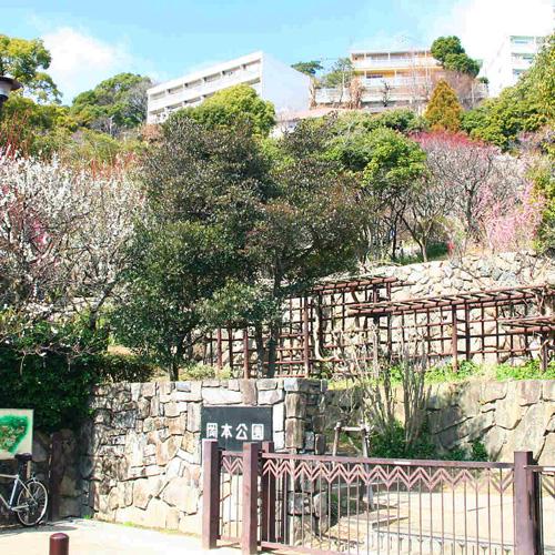 神戸市東灘区セフレ募集おすすめプラン